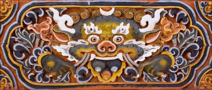 dragon_carving_face