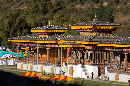 coronation_ceremonies_national_stadium_Thimphu_Bhutan